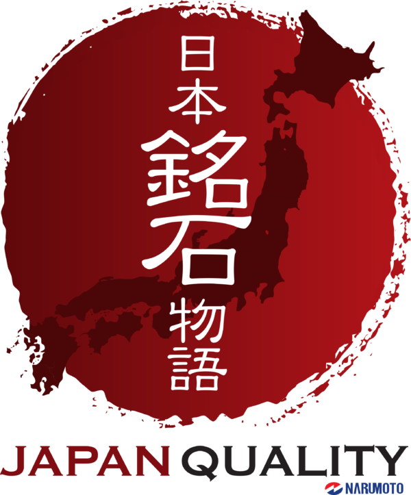 鳴本石材(株)がお勧めする国産石 | 日本銘石物語