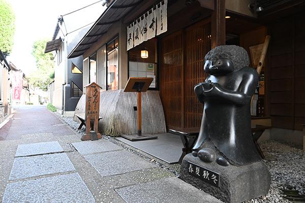 彫刻家・田中毅